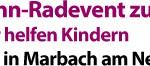 Radevent